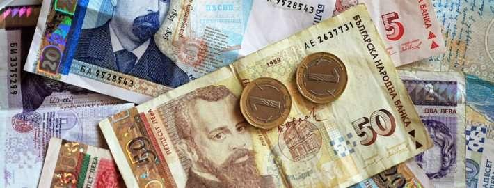 bulgarian-money
