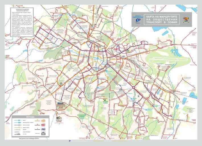 Routes in Sofia